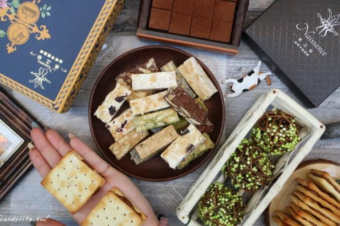 台中隱藏版米之朵酥糖!網路人氣超夯,許多明星推薦的抽屜零嘴~