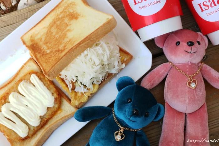 Isaac Toast & Coffee 台中惠來店│韓國人氣吐司進軍台中!店裡有帥帥歐吧,買套餐還送奢華熊一隻,只到1/5!