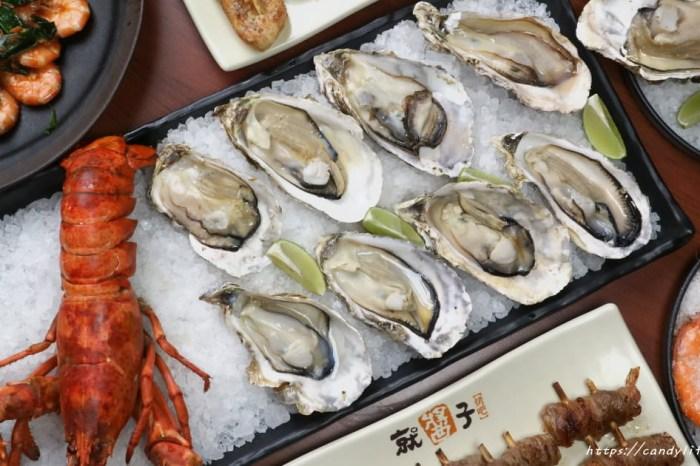 超狂生蠔配龍蝦,平價痛風串燒店正式燃燒,新店開幕,30隻蝦子免費送~