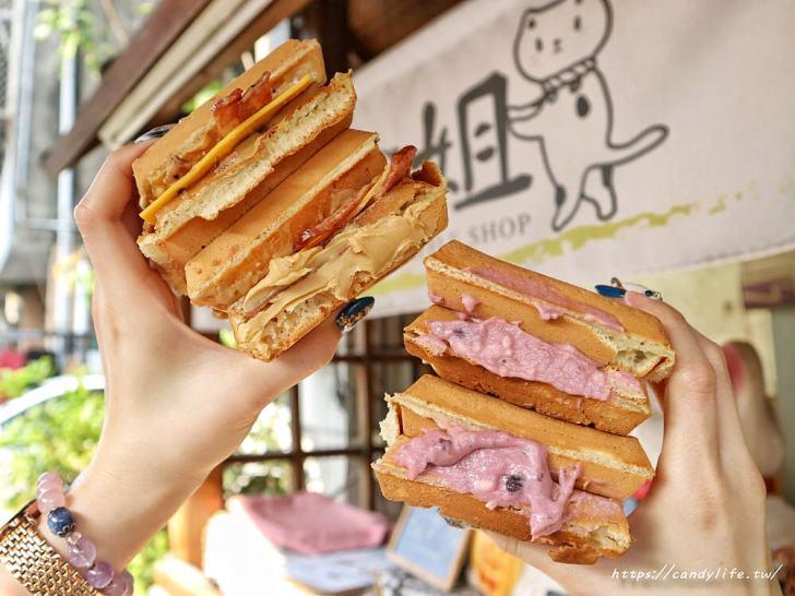 20200109083939 51 - 台中平價鬆餅推薦!外皮酥脆,內餡滿滿,銅板價,大份量,只有平日下午吃的到!