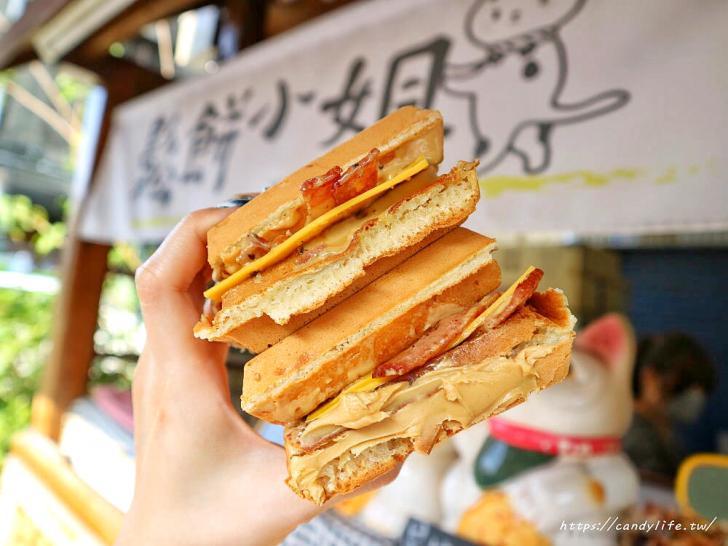 20200109083956 72 - 台中平價鬆餅推薦!外皮酥脆,內餡滿滿,銅板價,大份量,只有平日下午吃的到!