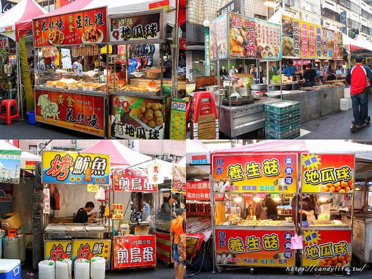 20200110104850 92 - 2020天津年貨大街美食、年貨等近200個攤販攻略懶人包,活動只有15天~