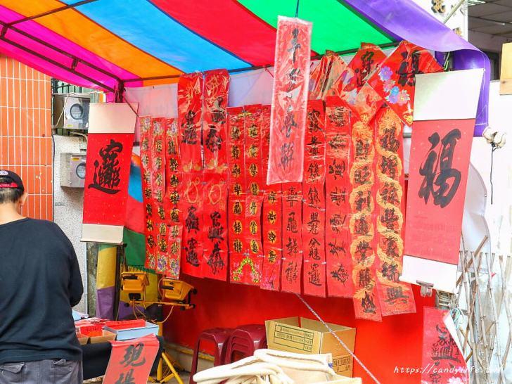 20200110104952 32 - 2020天津年貨大街美食、年貨等近200個攤販攻略懶人包,活動只有15天~