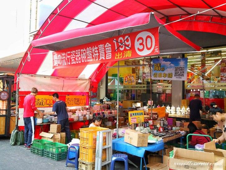 20200110105000 9 - 2020天津年貨大街美食、年貨等近200個攤販攻略懶人包,活動只有15天~