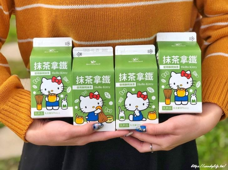 20200114110358 67 - 蜜蜂工坊新品Hello Kitty抹茶拿鐵,7-11限定,全台限量販售~