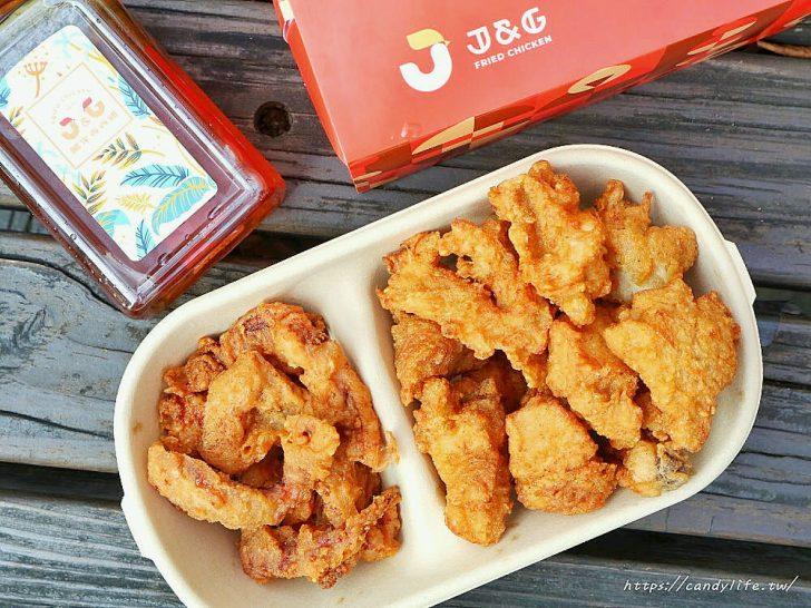 20200114165738 9 - 熱血採訪│台中高鐵站也吃的到繼光香香雞!激推麻婆豆腐飯、台嗑三塊雞套餐~