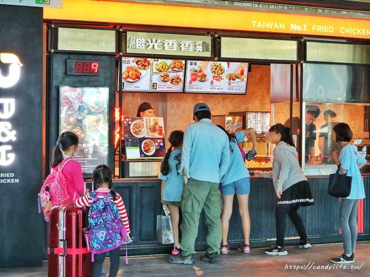 20200116170335 24 - 熱血採訪│台中高鐵站也吃的到繼光香香雞!激推麻婆豆腐飯、台嗑三塊雞套餐~