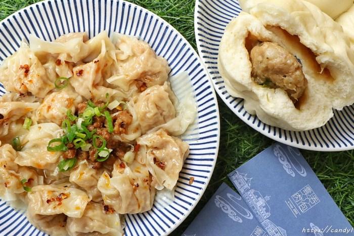 雲吞了肉包│肉包餛飩湯也能文青風,台中的傳統美味~