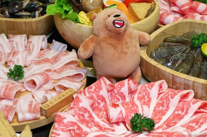 熊滾有鍋│暖暖鍋物只要249元起,蛤蜊、鮮蝦好大一盤,激推安格斯牛小排,色澤超美份量又多~
