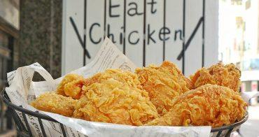 一起ㄔ雞│勤美綠園道新開的漫畫風美式炸雞店,還有超值商業午餐