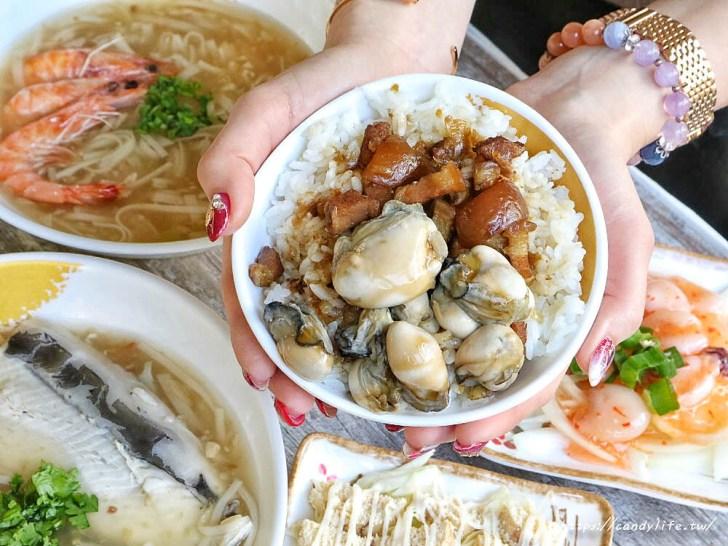 20200130090225 92 - 熱血採訪│台中也吃的到台南鹽水小吃豆簽羹,還有肥滋滋的鮮蚵滷肉飯,一碗只要銅板一枚!