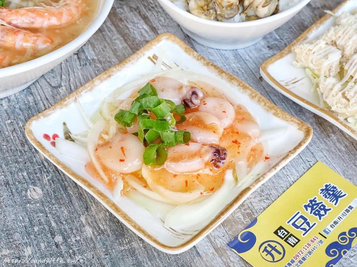 20200130090246 98 - 熱血採訪│台中也吃的到台南鹽水小吃豆簽羹,還有肥滋滋的鮮蚵滷肉飯,一碗只要銅板一枚!