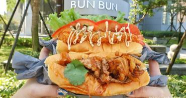 BUN BUN 2文心森林店│台中最美速食店,主打奶油脆皮麵包餐盒,好拍又好吃~