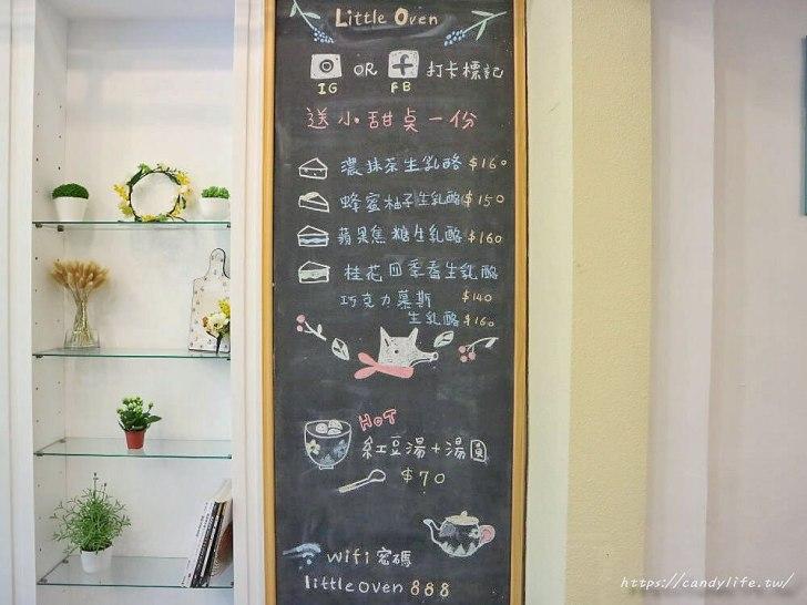 20200204224637 98 - 台中新開幕的小清新甜點店,賣著雪冰及生乳酪,店裡裝潢超好拍~