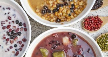 希望綠豆湯│綠豆湯1元,甜湯也能國小網美風,帶有Q度的綠豆湯,料超多不甜膩,珍珠免費加