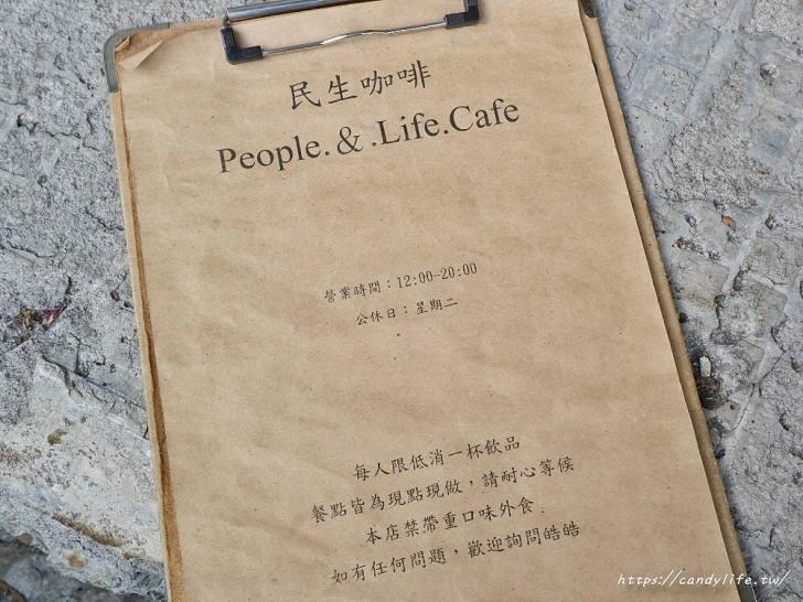 20200217115751 16 - 沒有招牌的低調老宅咖啡館,咖啡好喝,甜點也好吃,假日還有限定甜點!