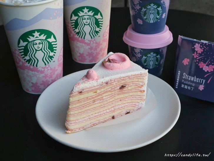 20200219142201 72 - 星巴克櫻花季登場!超美櫻花杯,還有新品櫻花莓果千層薄餅