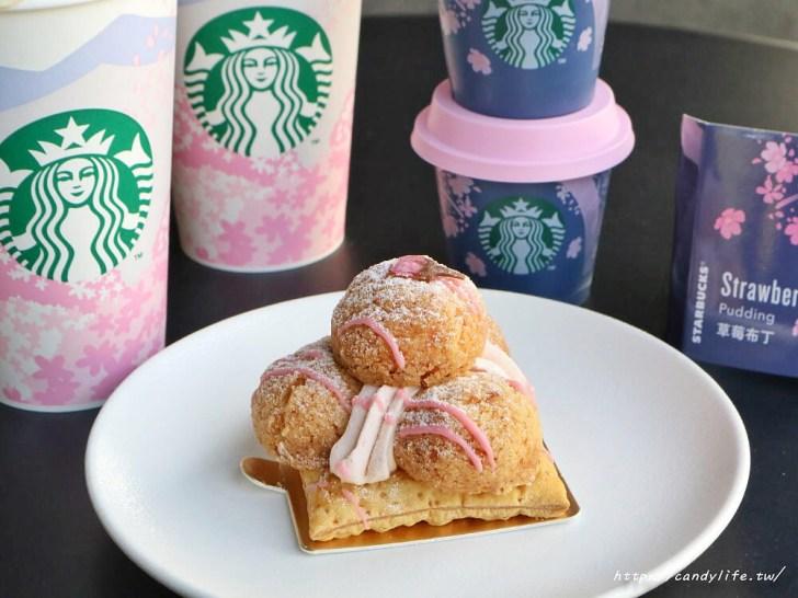 20200219142203 100 - 星巴克櫻花季登場!超美櫻花杯,還有新品櫻花莓果千層薄餅