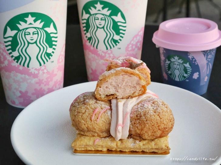 20200219142204 41 - 星巴克櫻花季登場!超美櫻花杯,還有新品櫻花莓果千層薄餅