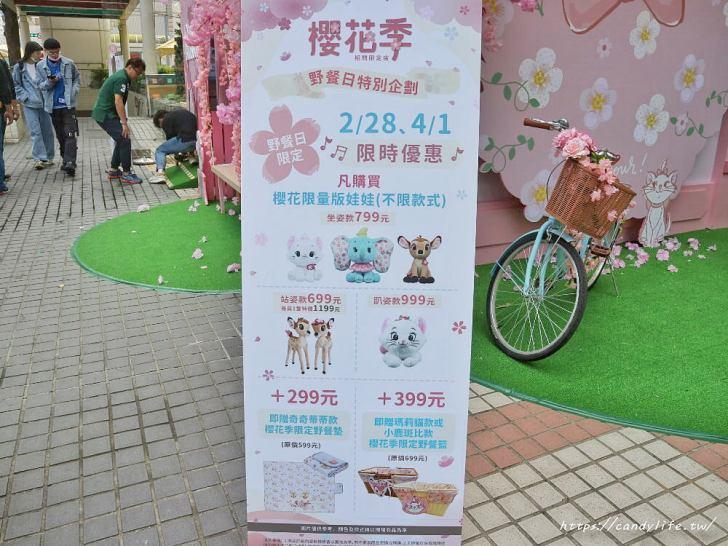 20200228130723 16 - 台中迪士尼櫻花季浪漫登場,一次收集櫻花四大打卡點,位置就在這裡!