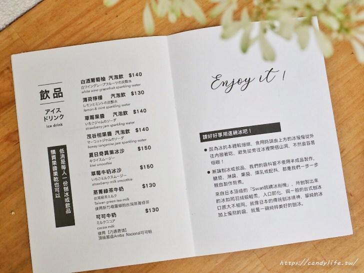 20200324151808 86 - 隱身在巷弄老屋裡的日式刨冰店,搭配自製果醬,畫面超美~