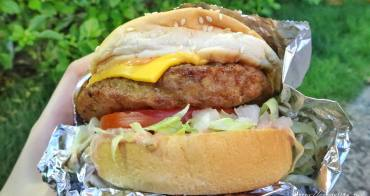 好市多起司牛肉堡新登場!漢堡好巨大,碎洋蔥隨你加,還有飲料喝到飽!