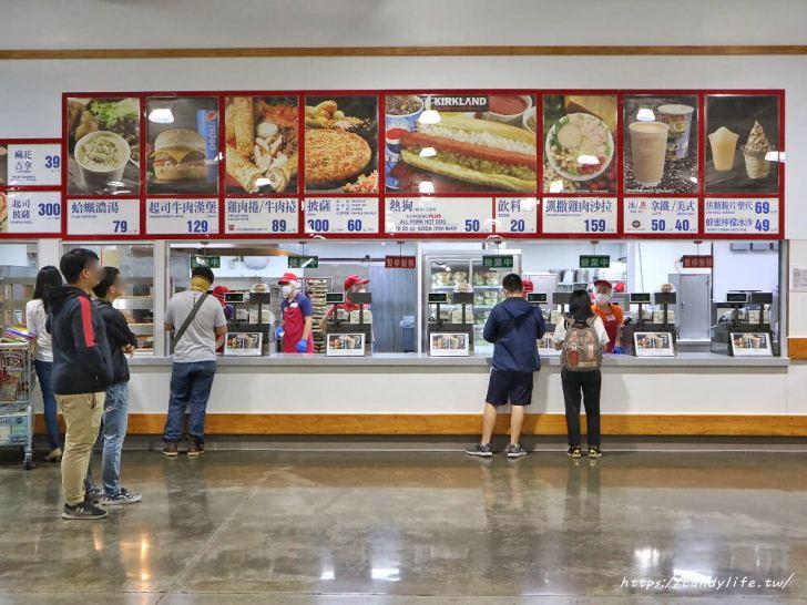 20200328223941 59 - 好市多起司牛肉堡新登場!漢堡好巨大,碎洋蔥隨你加,還有飲料喝到飽!