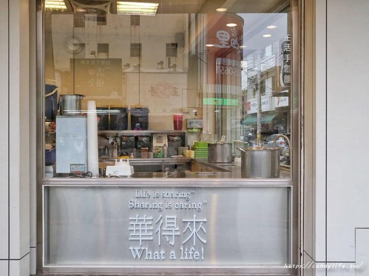 20200405220153 62 - 海線必買人氣飲料店,季節限定芒果綠茶開賣啦!滿滿新鮮果肉,高CP值,每日限量,想喝請早~
