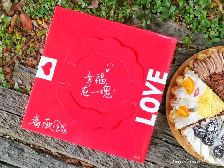 20200427133637 19 - 熱血採訪│薔薇派母親節蛋糕一次綜合五種口味,預購超多好康,還有買一送一就是狂!