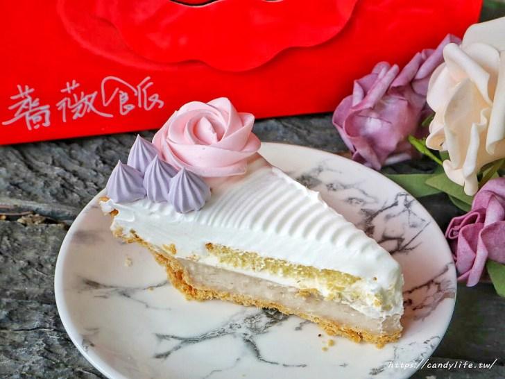 20200427133702 57 - 熱血採訪│薔薇派母親節蛋糕一次綜合五種口味,預購超多好康,還有買一送一就是狂!