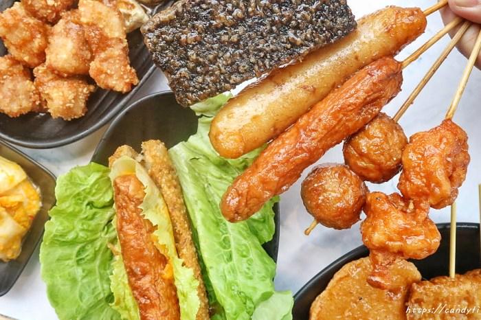 黑輪美│夜市裡的創意美食,關東煮變成美味串炸,搭配獨門醬汁,不喝湯的炸黑輪就是狂!