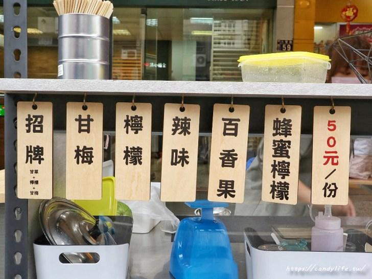 20200512135149 57 - 文青芭樂店,老闆娘是正妹,芭樂口味超多,竟然還有辣味芭樂!