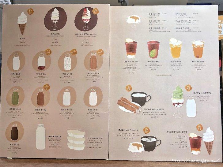 20200513133612 58 - 超可愛胖胖霜淇淋在這裡!每天兩個口味不定期更換,超大支只要銅板價!