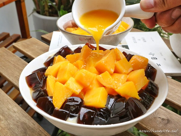 20200519112631 59 - 台中芒果牛奶冰推薦!超多芒果搭配黑糖蒟蒻,還有好吃的芒果豆花,夏日限定,每日限量供應~