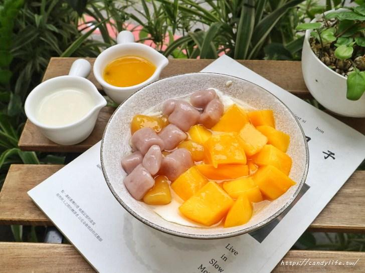 20200519112643 58 - 台中芒果牛奶冰推薦!超多芒果搭配黑糖蒟蒻,還有好吃的芒果豆花,夏日限定,每日限量供應~