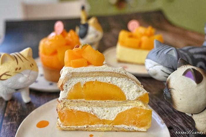 Glocke Bakery G貓甜點│台中芒果千層推薦!超大塊新鮮芒果入料,還有芒果好多塔及芒果生乳捲,店裡頭有貓咪唷~