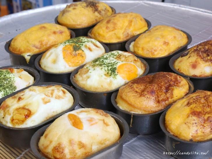 20200520155114 20 - 不必飛韓國,在台中也吃的到韓國雞蛋糕,推薦起司系列,每顆都超勘西~