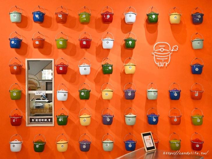 20200630102208 43 - 可愛專屬湯鍋,想吃什麼自己夾,還有超可愛的琺瑯鍋牆~