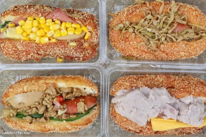 台中銅板美食,沒預訂吃不到的茶奶奶手作點心,古早味營養三明治,建議一開店就來搶!