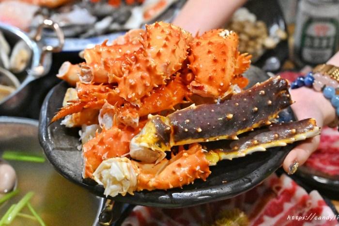 鮮藝精饌鍋│台中海線帝王蟹火鍋吃到飽!還有高級肉品讓你爽爽吃,超過70種食材吃到飽,營業至凌晨兩點~