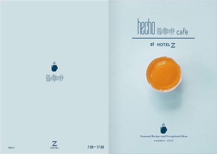 20200828160349 95 - 熱血採訪│台中方形瑪格麗特比薩,隱身在Hotel Z中,可愛咖啡杯座位,餐點擺盤超美又好吃