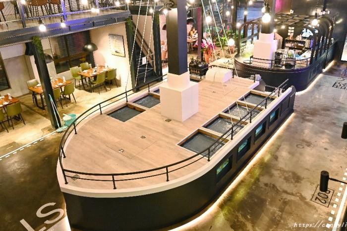 鴻龍宴│台中活蝦餐廳中竟然出現一艘大船,菜色精緻美味,多人聚餐首選~