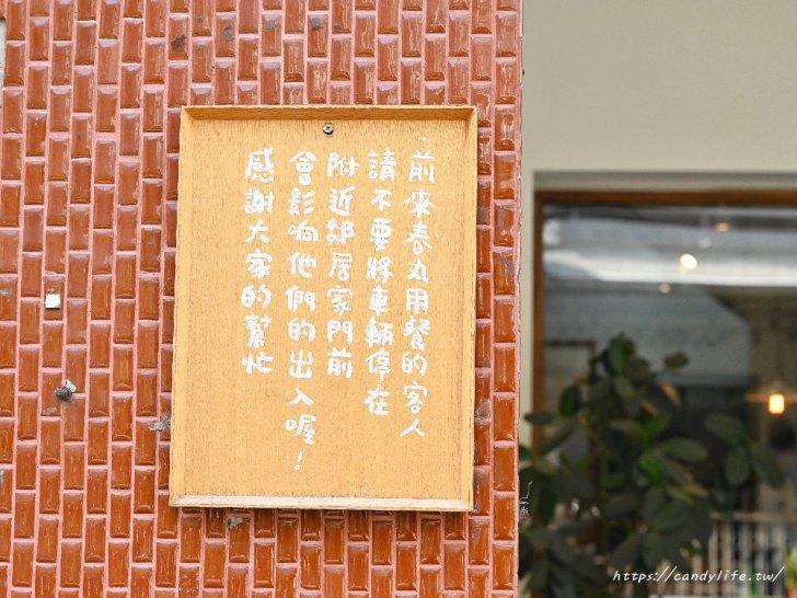20200909142611 60 - 春丸餐包製作所 不只日式餐包,還有可愛吐司磚也是人氣必點,每日限量供應,想吃請趁早~