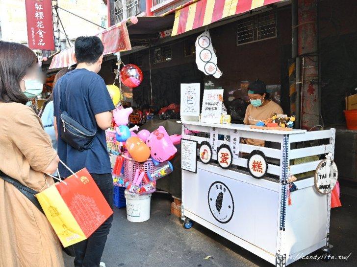20200924103942 95 - 台中出現台灣造型的雞蛋糕!一週只營業兩天,每週還有限定口味~