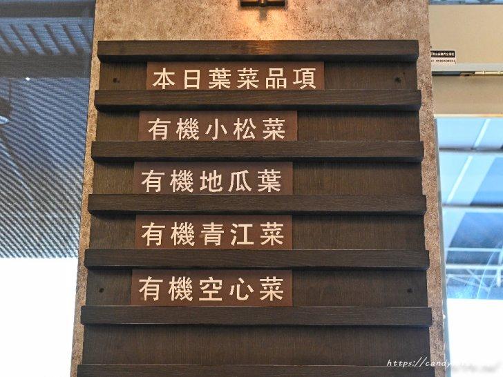 20201007141851 26 - 熱血採訪│台中唯一有機葉菜吃到飽火鍋店,現在還有海鮮買大送小超划算!
