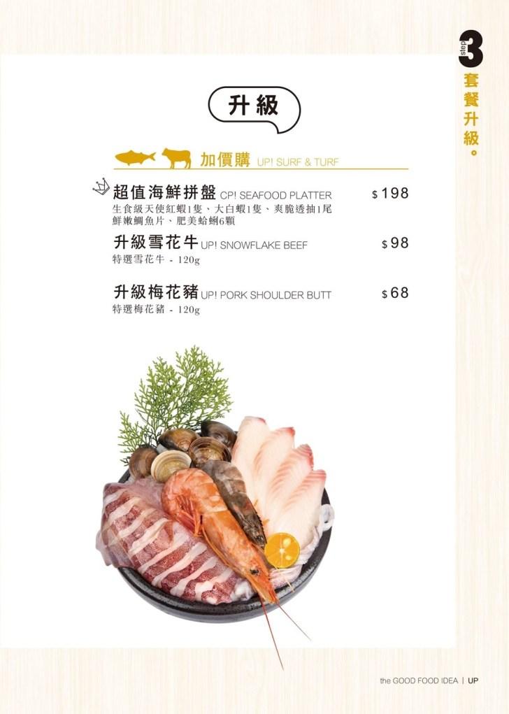 20201008101322 72 - 熱血採訪│台中唯一有機葉菜吃到飽火鍋店,現在還有海鮮買大送小超划算!