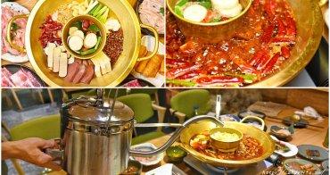 使用原產地超過24種以上的辛香料自炒而成的麻辣鍋,正宗的四川7分麻辣牛油3分湯吃法,真的很不一樣的麻辣鍋
