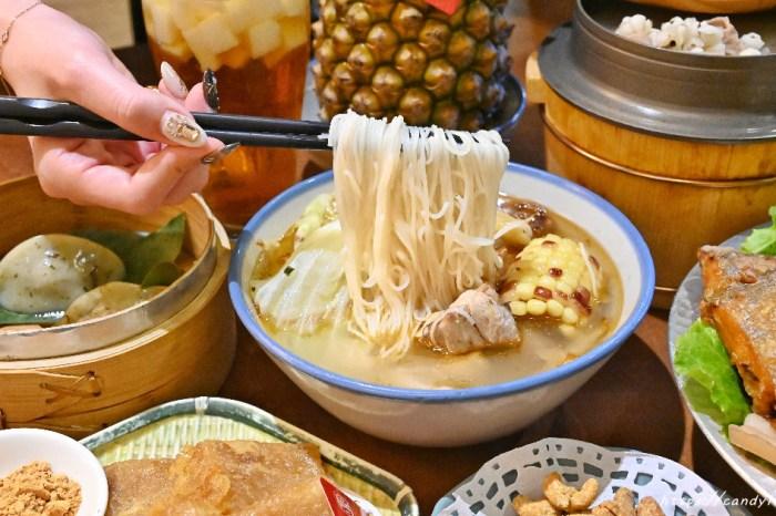 有春茶館│近幾年在台中非常熱門的茶館之一,冬季再推新餐單,麻油麵線超吸引人的啦