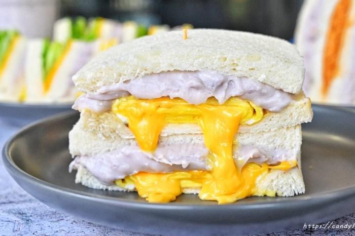 早安美芝城|療芋早晨一次推出六種芋頭產品,身為芋頭控的你絕對要來體驗看看,芋頭的濃純香就在這裡啦