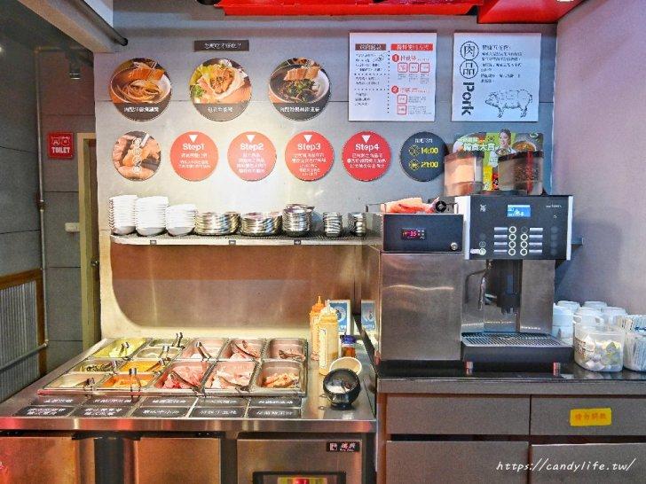 20201205024424 88 - 熱血採訪|台中韓國烤肉吃到飽平日5人同行打8折!滿千在送菲力牛排券
